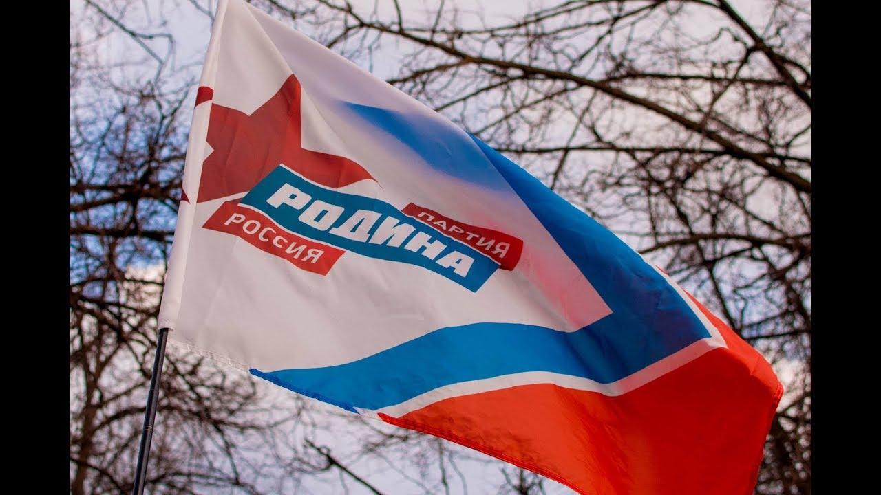 В нижегородском отделении «Родины» возмутились действиями УК, подгоняющих тарифы под необходимые им суммы