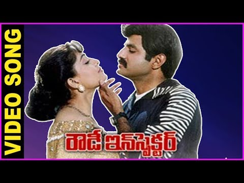 Chitapata Chinukulu Video Song || Rowdy Inspector 1080p HD Video Songs - Balakrishna,Vijayashanthi