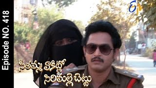 Seethamma Vakitlo Sirimalle Chettu  5th January 2017 Full Episode No 418  Etv Telugu