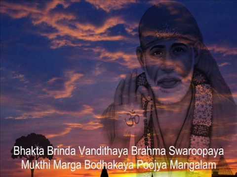 Swami Sai Nathaya Shirdi Kshetra Vasaya- Shirdi Saibaba Aarti