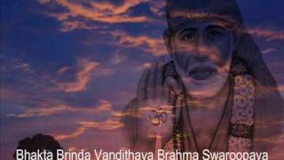 Swami Sai Nathaya Shirdi Kshetra Vasaya  - Shirdi Saibaba Aarti