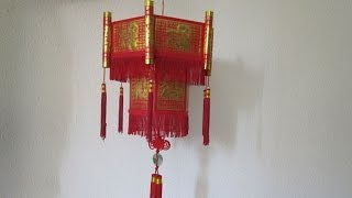 Repeat youtube video CNY TUTORIAL - Chinese New Year Lantern using Hong Bao Paper  (怎么用新年红包做爆竹)