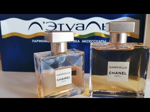 Gabrielle Chanel 1+1 в Летуаль. Мой любимый аромат.