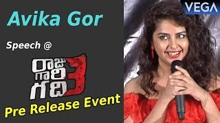 Avika Gor Speech at Raju Gari Gadhi 3 Movie Pre Release Event || RajuGariGadhi3Trailer