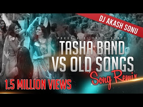 TASHA BAND VS OLD SONGS REMIX BY DJ AKASH SONU N DJ ANIL N DJ CRAZY DILIP