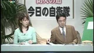 「首相、週刊朝日記事に激怒」産経(H19.4.25) thumbnail