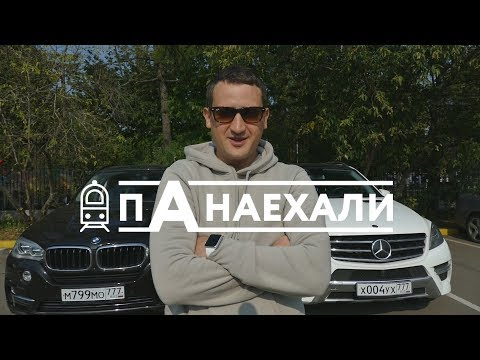 Чип-Тюнинг Mercedes-Benz ML400 и BMW X5 / ML63AMG / VS-Performance / Давай поженимся