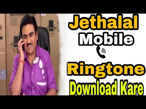 Taarak Metha Ka Ooltah Chashmah | How Ringtone Download Jethalal Mobile Ringtone