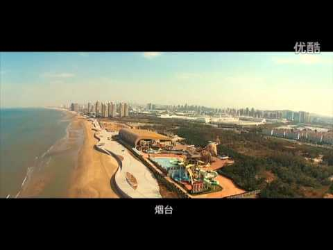 Chinese City : A Bird's Eye View Of Yantai 2015 烟台航拍