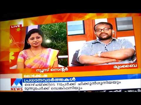 Radhakrishnan's Interview in Manorama News