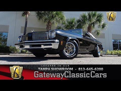 1975 Oldsmobile Cutlass Hurst W 30 - Stock: #1394-TPA