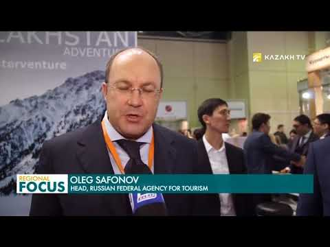 New prospects of Kazakh Tourism industry