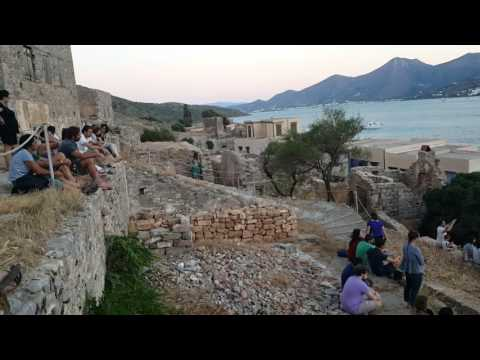 Συναυλία Συμφωνικής Ορχήστρας Νέων Ηρακλείου στη Σπιναλόγκα