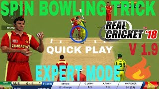 🔥SPIN BOWLING TRICK IN REAL CRICKET 18 AT EXPERT LEVEL IN LATEST VERSION 1.9