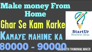 Best part time passive income Job in 2020, how to earn money online in Hindi.