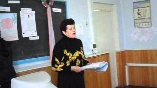 Урок біології 7 клас.wmv