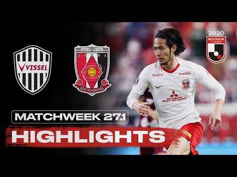 Kobe Urawa Goals And Highlights