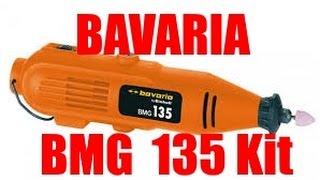 Инструмент многофункциональный BAVARIA BMG 135 Kit для настоящих мужщин.Обзор.