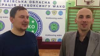 видео: BOYARKA Андрій Кімейчук Боярка кікбоксинг  WAKO