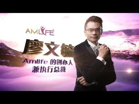 2015 AmLife's Founder Mr. Lew Mun Yee