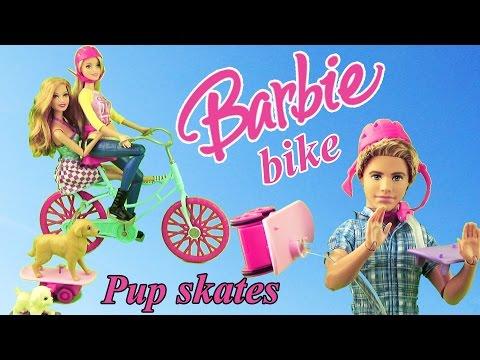 Барби Мультфильм. Кен и велосипед с собачками ♥ Barbie Spin N Ride Pups Doll Toys Playing Dogs bike