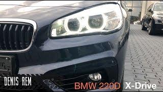 BMW 220D X-Drive Gran Tourer