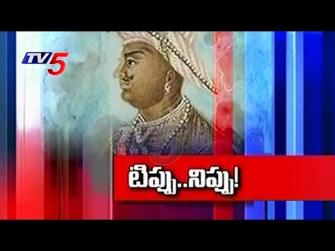TV5 Exclusive Story on Tiger Of Mysore TIPU SULTAN Controversy | TV5 News