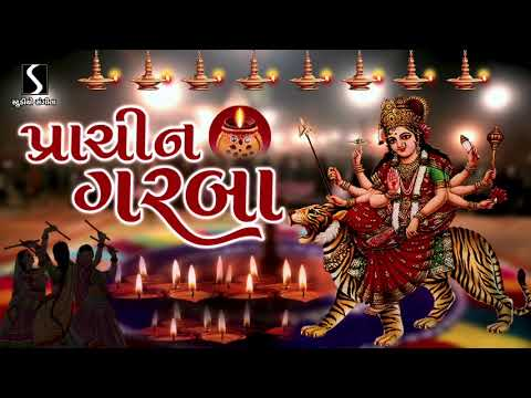 PRACHIN GARBA - Collection of Traditional NAVRATRI GARBA HITS