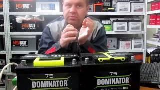 Как правильно выбрать аккумулятор. Гибридные аккумуляторы 'Dominator'