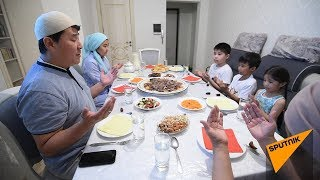 Как казахстанцы соблюдают пост в священный месяц Рамадан