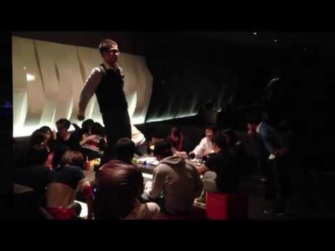 Harlem Shake Happy Birthday Di - Flushing DIY Karaoke Edition