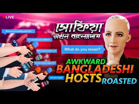 Awkward Bangladeshi Hosts (ROASTED) - TahseeNation