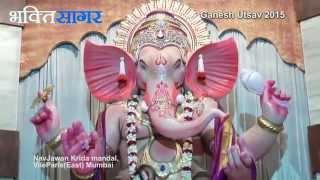 Ganesh Darshan 2015 | Vile Parle | Exclusive only on Bhakti Sagartv