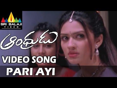 Andhrudu Video Songs | Pari Ayi Video Song | Gopichand, Gowri Pandit | Sri Balaji Video
