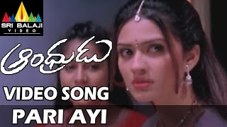 Andhrudu Video Songs | Pari Ayi Video Song | Gopichand, Gowri Pandit | Sri Balaji Video
