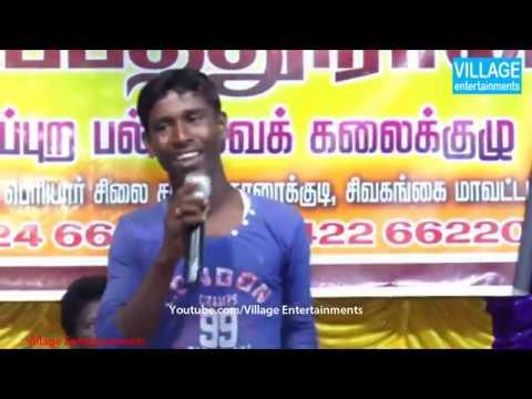 Thiruppathuran in Tamil Gramiya Adal Padal Kalai Nigalchi Themmangu Adal Padal PART 11