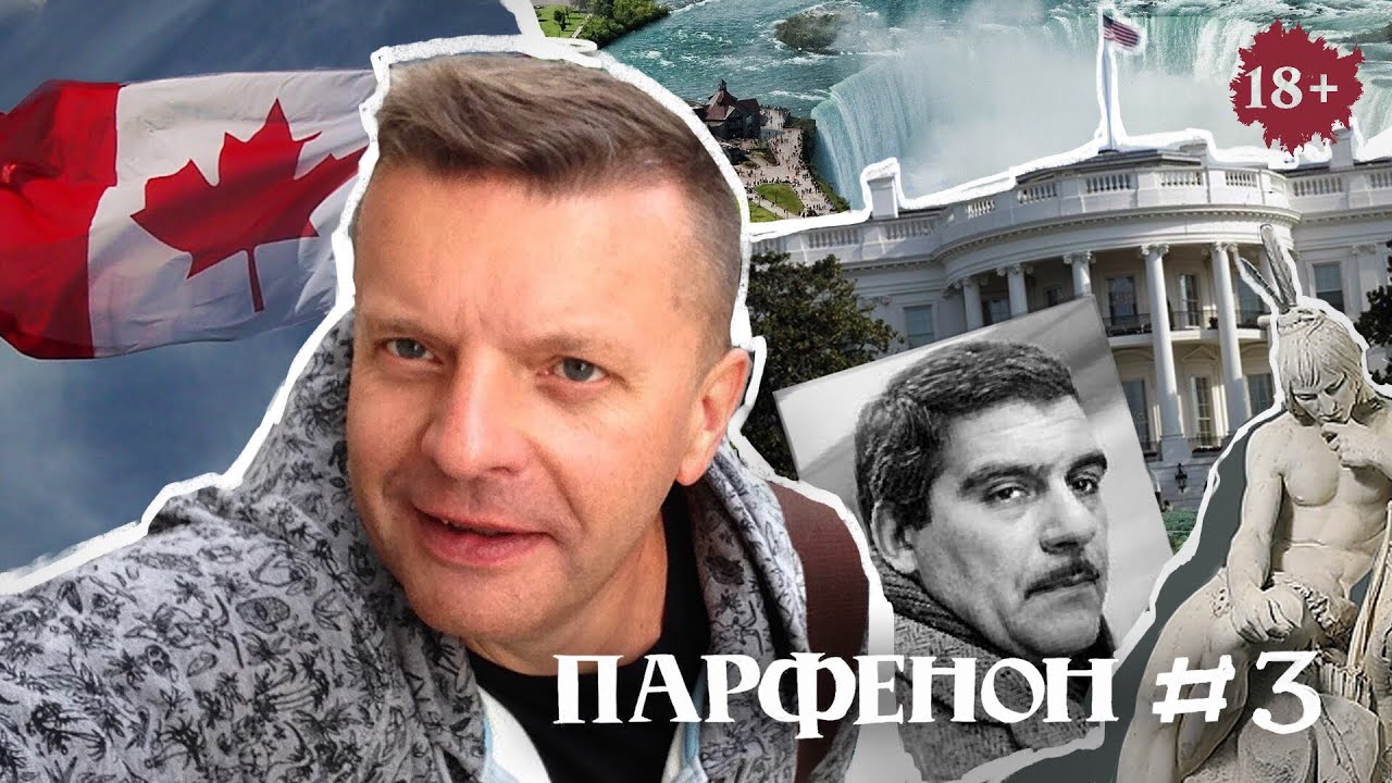 VDud: Leonid Parfenov (2017) shows and interviews watch online 82