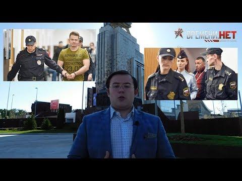 Времени.НЕТ: Рекорд полковника Захарченко побит! Выпуск от 20.05.2019