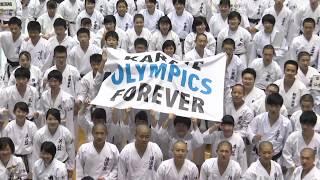 第36回全国高等学校空手道選抜大会 - 36th All Japan High-school Invitational Karatedo Tournament [Trailer]
