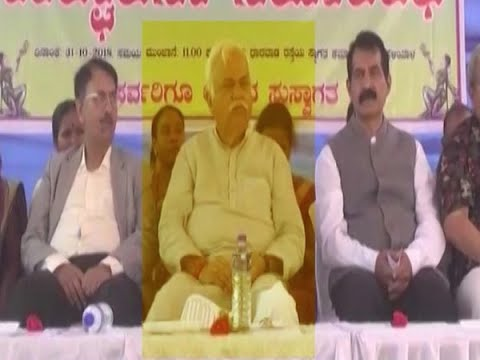 Shameful! Karnataka minister throws sports kit from stage | Ghanti Bajao