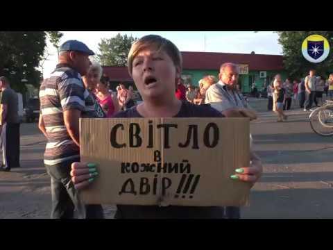 В Алексеевке перекрыли дорогу 02.07.18