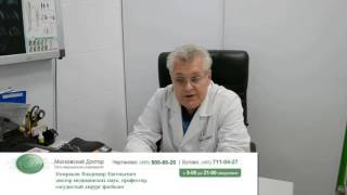 видео Древесная косметология и хирургия