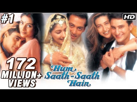 Hum Saath Saath Hain Full Movie | (Part 1/16) | Salman Khan, Sonali | New Released Full Hindi Movies thumbnail