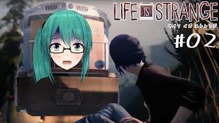 [LIVE] 【Life is Strange】時間を戻すってどういうことですか?#02