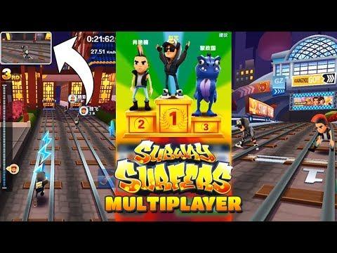 Subway Surfers Multiplayer