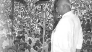 Kamaraj Speech Part 1