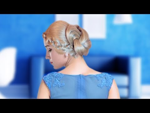 Easy Updo Hairstyle | Perfect Braid Bun with Side Chain thumbnail