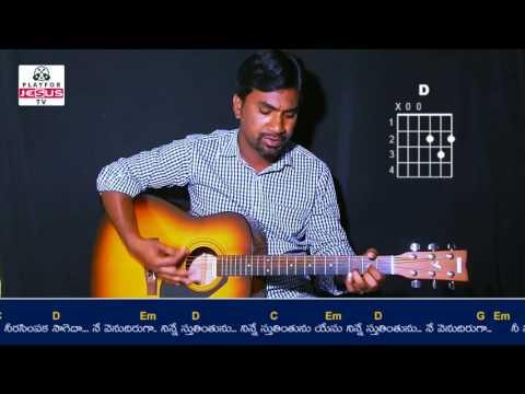 Ninne Preminthunu || Guitar Chords By Srikanth Lazarus