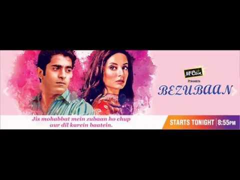 Bezubaan Serial Song Female Version   Cinekhabar