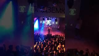 Big BAby Tape  Gimme The Loot live  Новосибирск 29.11.18